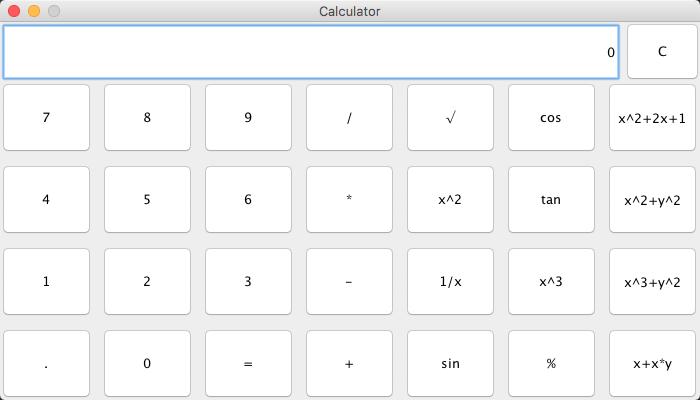 计算器样式